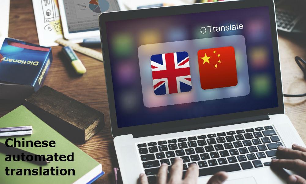 Chinese automated translation