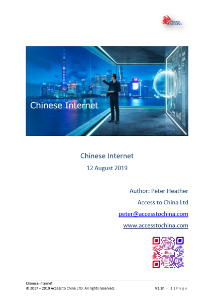 Chinese internet cover 3.1h
