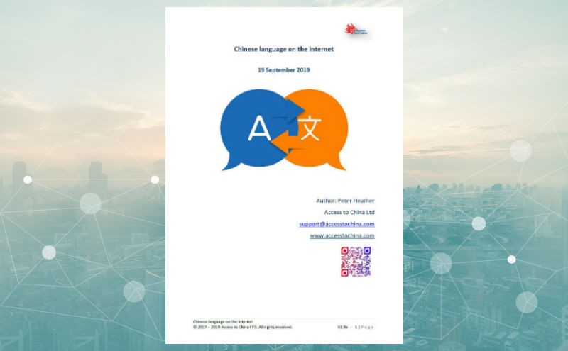Chinese language on the internet report cover