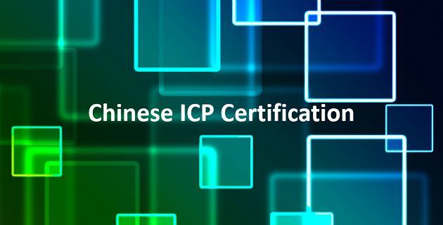 Chinese ICP Certification