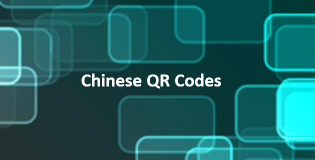Chinese QR codes