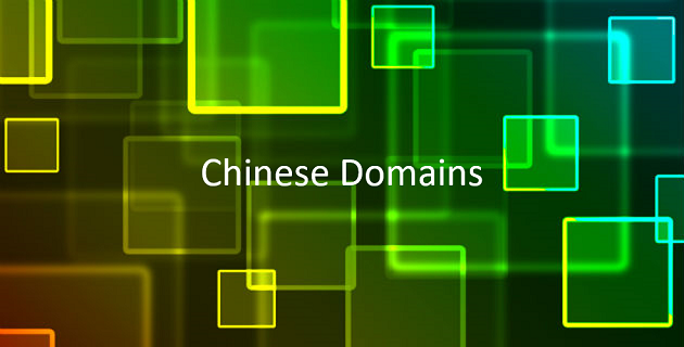 Chinese domain will help your internet site be found in China