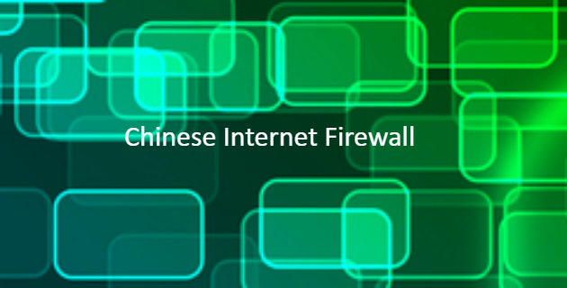 Chinese internet firewall