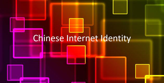 Chinese internet identity