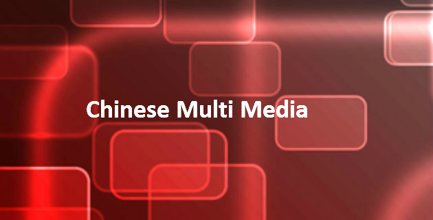 Chinese multi media