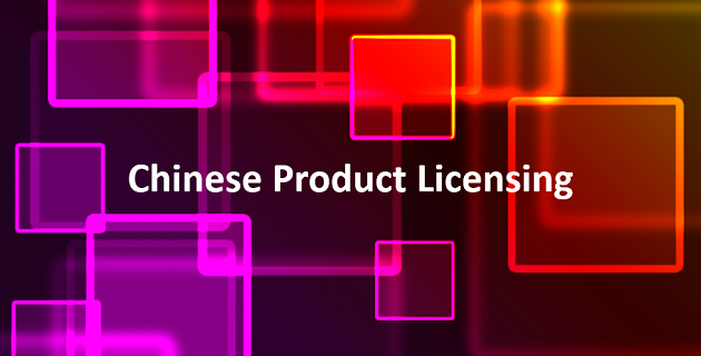 Chinese product licensing