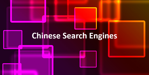 Chinese search engine
