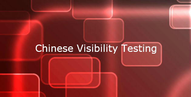 Chinese visibility testing