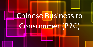 Chinese business to consummer