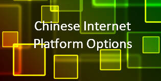Chinese internet publishing options sm