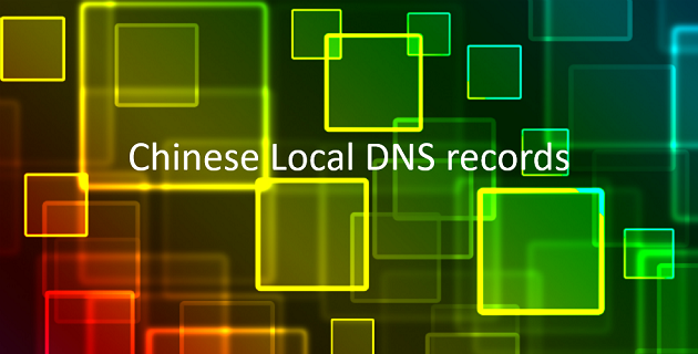Chinese local DNS records