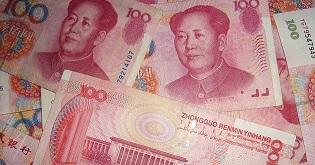 transferring monies to and from China