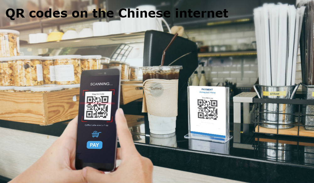 QR codes on the Chinese internet